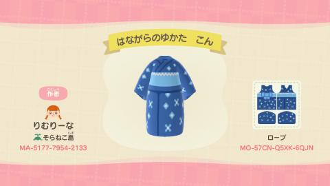20200406_atumori_my09.jpg