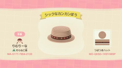 20200406_atumori_my11.jpg