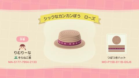 20200409_atumori_my07.jpg