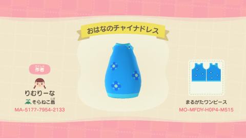 20200409_atumori_my13.jpg
