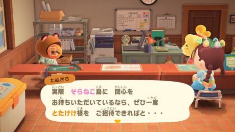 20200410_atumori_04.jpg