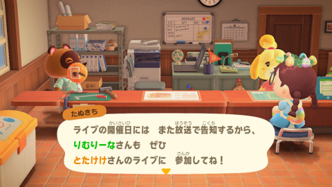 20200410_atumori_07.jpg