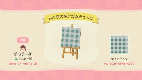 20200413_atumori_my01.jpg