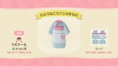 20200413_atumori_my07.jpg