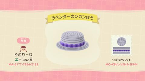 20200413_atumori_my11.jpg