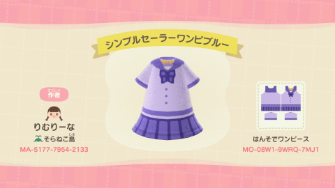 20200425_atumori_my06.jpg