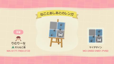 20200425_atumori_my08.jpg