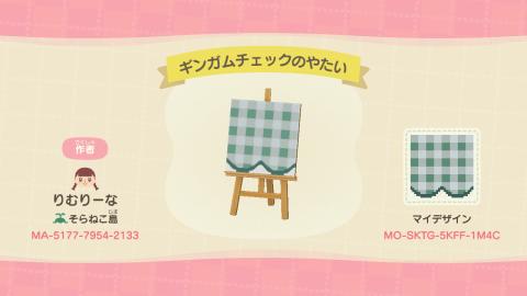 20200425_atumori_my12.jpg