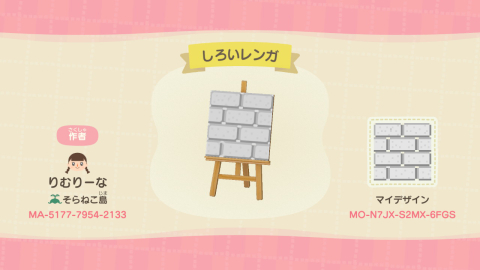 20200502_atumori_my_01.jpg