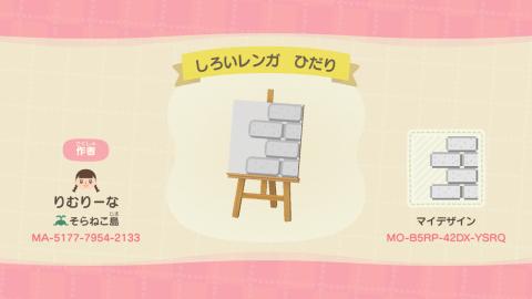 20200502_atumori_my_04.jpg