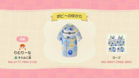 20200515_atumori_my04.jpg