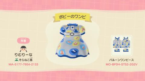 20200515_atumori_my06.jpg
