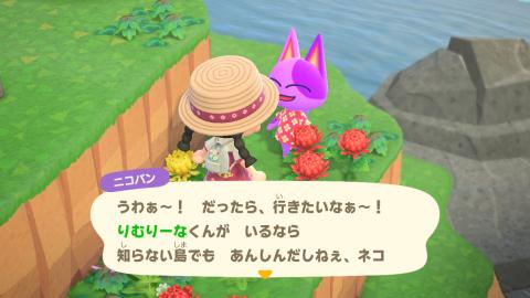 20200524_atumori07.jpg