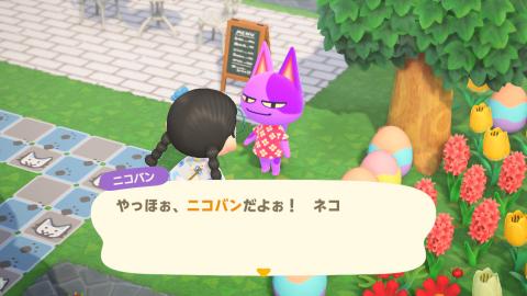 20200524_atumori11.jpg