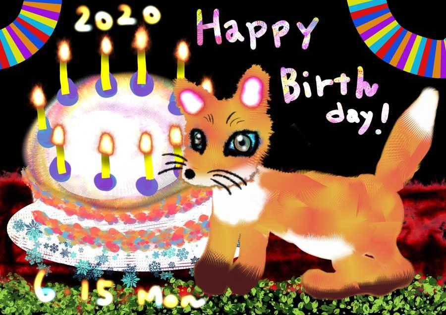 2020-06-15-Mon-01-キツネさん-お誕生日