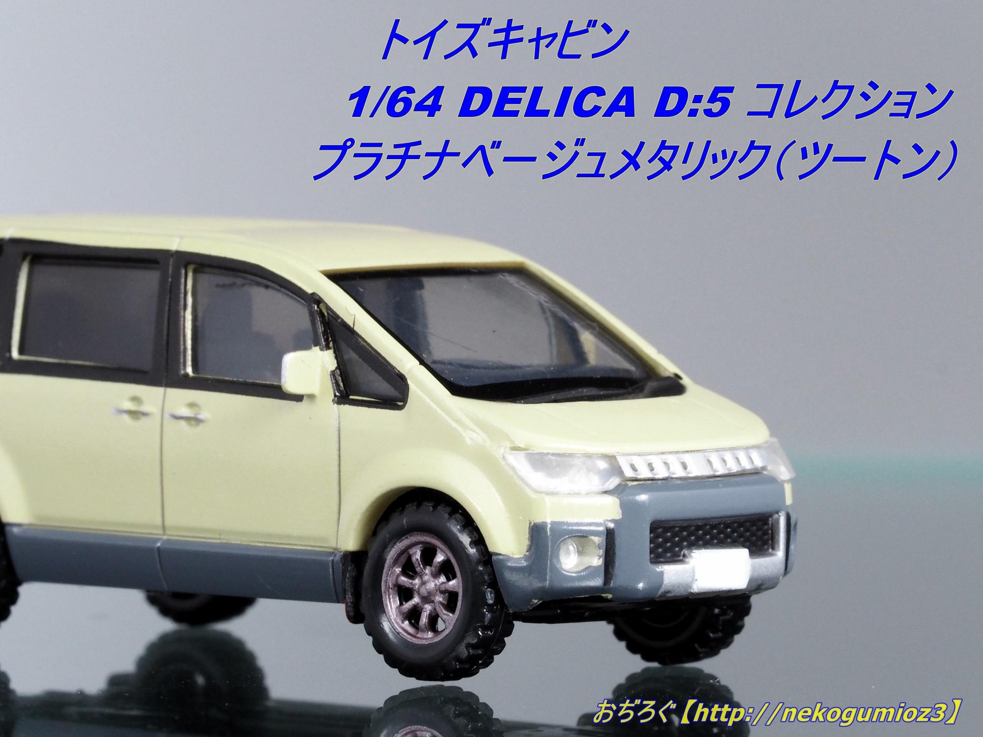 200601067.jpg