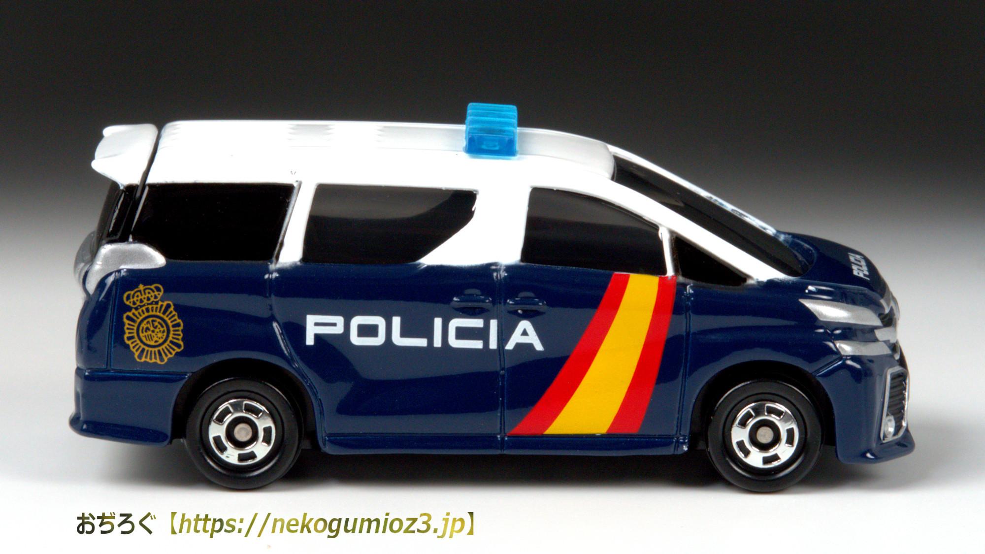 200721023.jpg