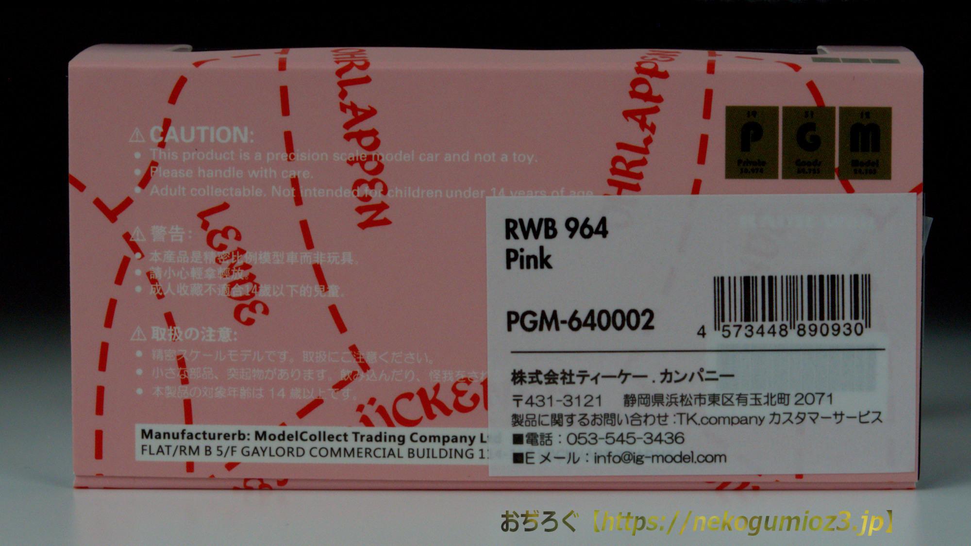 200803100.jpg