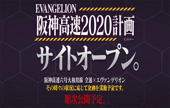 sin_eva_2020_r14_w0e_068.jpg