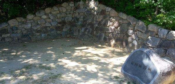 有岡城石垣碑①