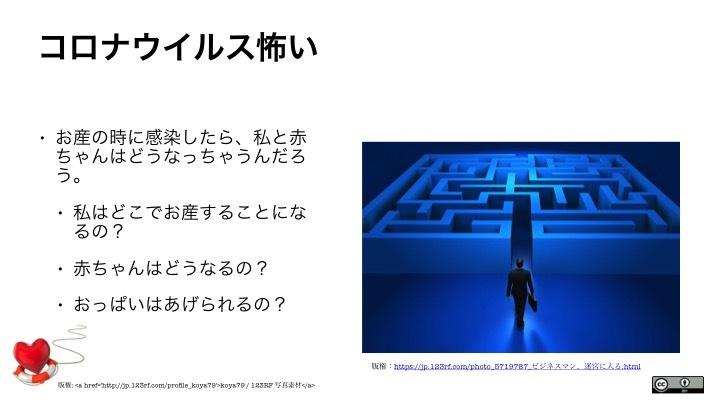 スライド02