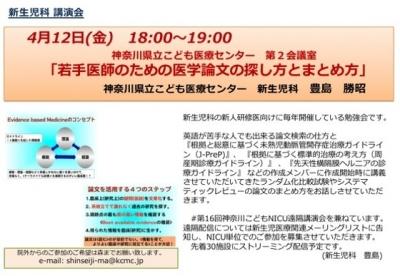 blog_import_5d4acdc847d88_202005111412475ee.jpeg