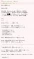 11C6FC84-40B6-434C-B636-69062C191861.jpeg