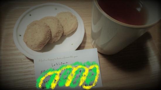 ありがとうのクッキー