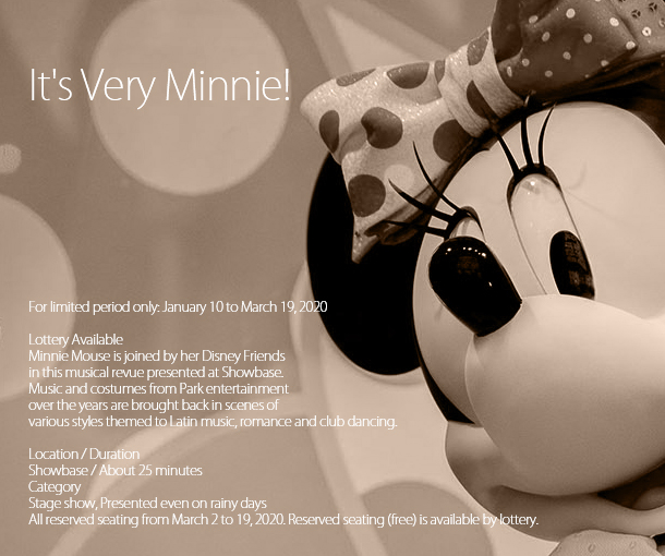 It's Very Minnie!(イッツ・ベリー・ミニー!)
