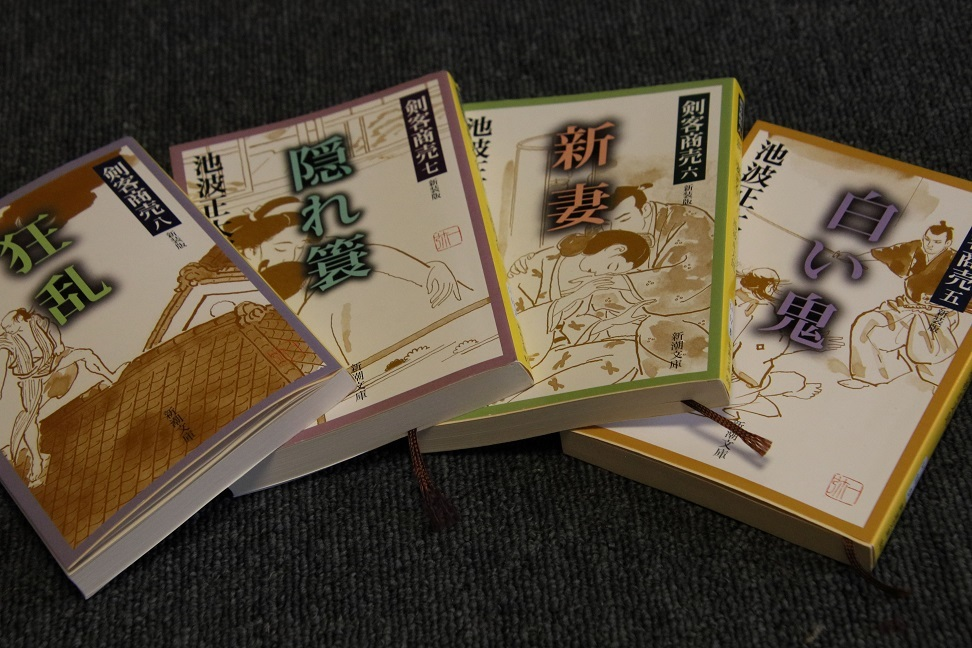 111剣客商売5-8.jpg