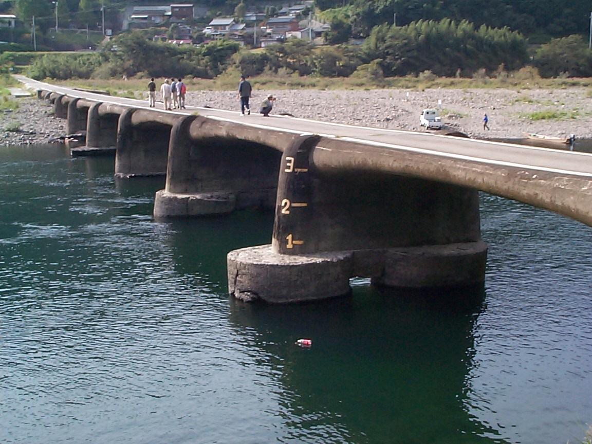 沈下橋 1.jpg