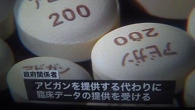 200404_035411.jpg
