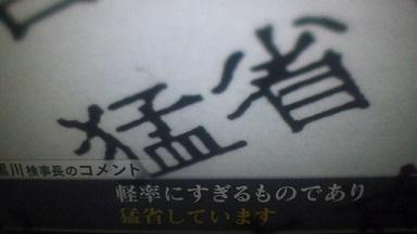200523_090922.jpg