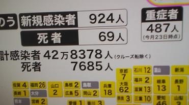DSC_0719.jpg
