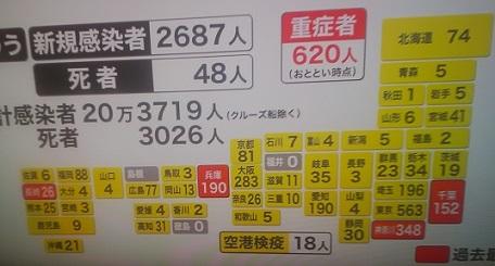DSC_2208.jpg