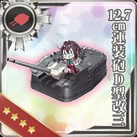 連装砲D型改三