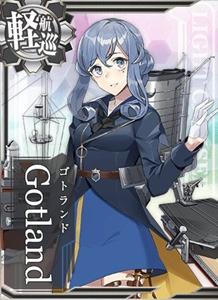 軽航空巡洋艦ゴトランド