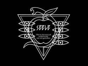 ゼーレの紋章