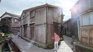 三角屋敷と吉永小百合