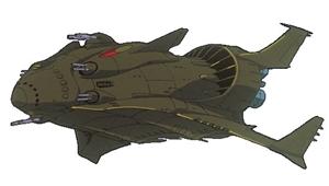 機動巡洋艦ザンジバル