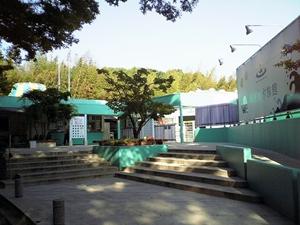 深屋島水族館