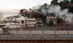 駅から湯煙