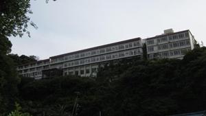 下田グランドホテル