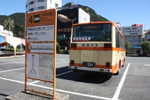 石廊崎行きのバス