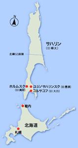 北海道と樺太