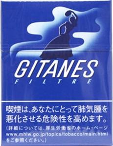 ジタンも青い