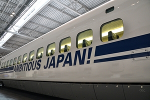 Ambitious Japan