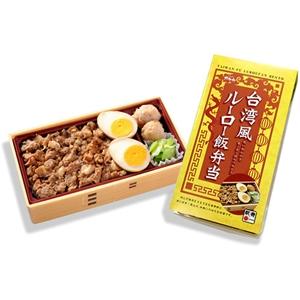 台湾風ルーロー飯弁当