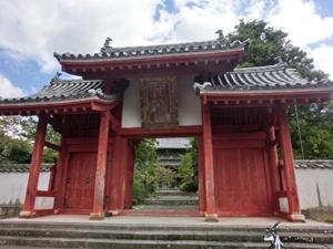 東光寺総門