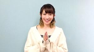 名塚佳織その4